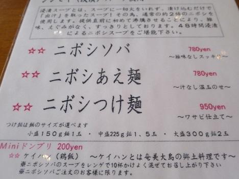 32-futatsu4.jpg