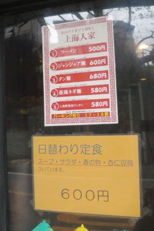 410-shan1.jpg