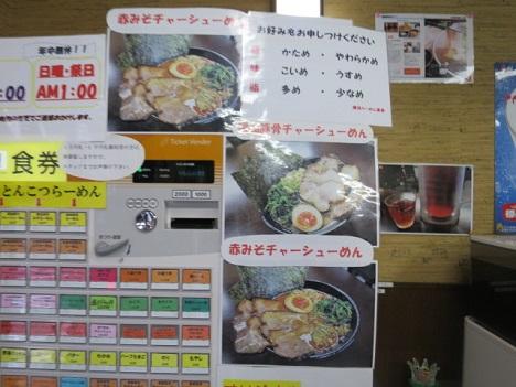 421-gensen2.jpg