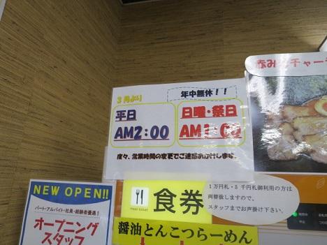 421-gensen3.jpg