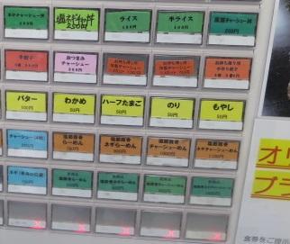 421-gensen5.jpg