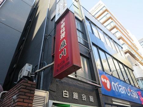 aki-san1.jpg