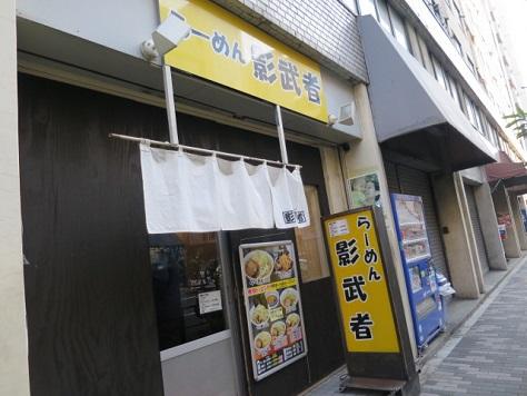 aki-san13.jpg