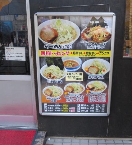 aki-san14.jpg