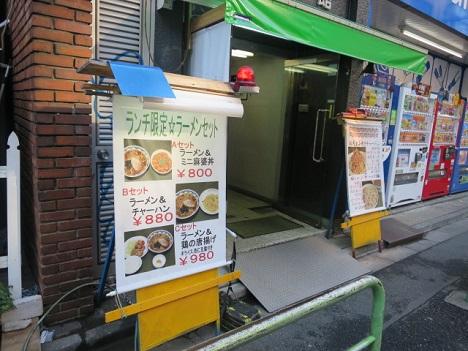 aki-san2.jpg