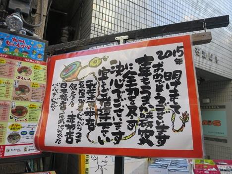 aki-san5.jpg
