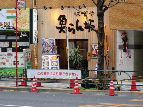 akiba-san1.jpg