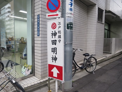 akiba-san10.jpg