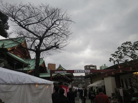akiba-san12.jpg