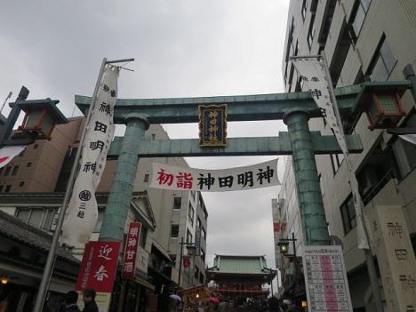 akiba-san14.jpg
