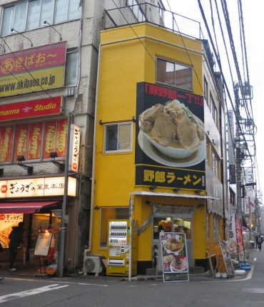 akiba-san18.jpg