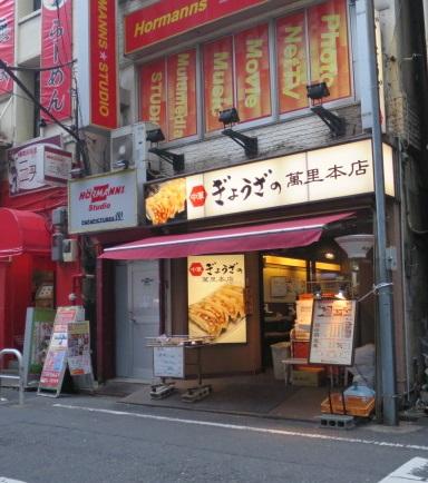 akiba-san19.jpg
