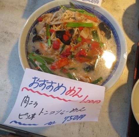 akiba-san25.jpg