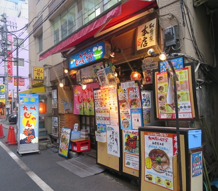akiba-san32.jpg