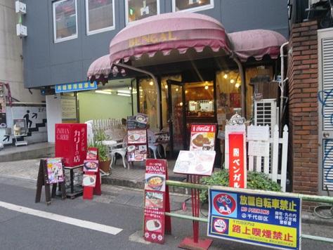 akiba-san35.jpg