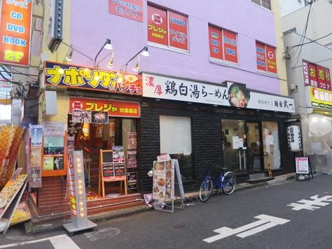 akiba-san36.jpg