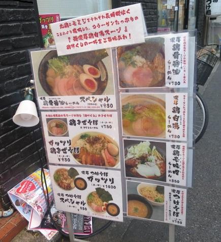 akiba-san37.jpg