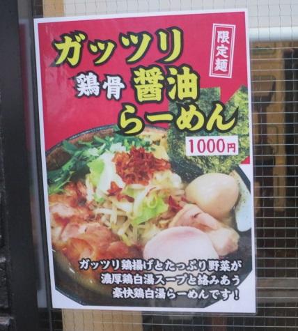akiba-san39.jpg