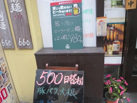 akiba-san4.jpg