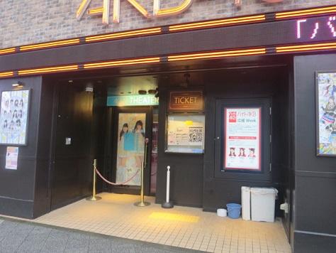 akiba-san47.jpg