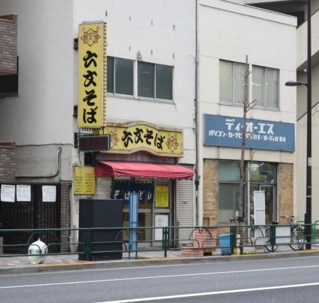 akiba-san6.jpg