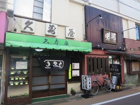 gakugei-w1.jpg