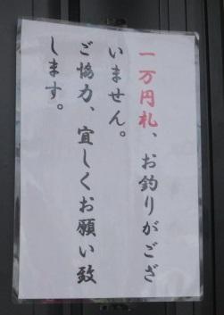 hechi-kure2.jpg