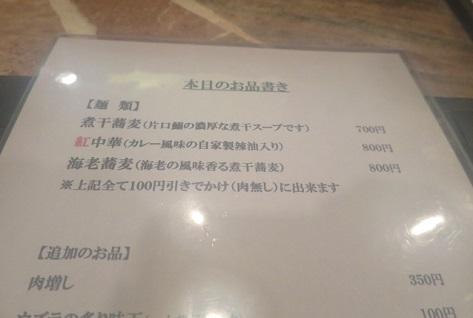 hechi-kure4.jpg