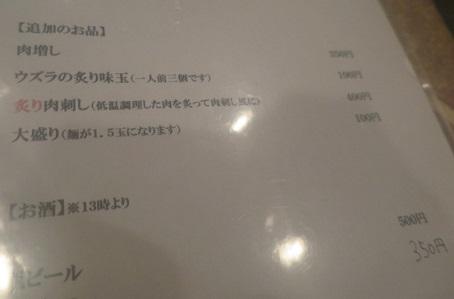 hechi-kure5.jpg