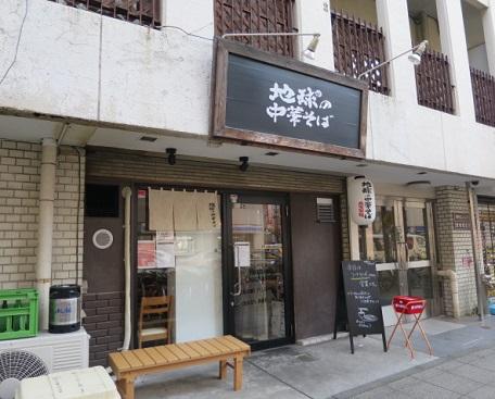 hoshi-chu1.jpg