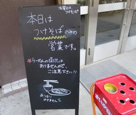 hoshi-chu3.jpg