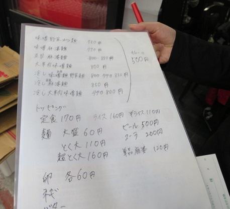 k-arakiya10.jpg
