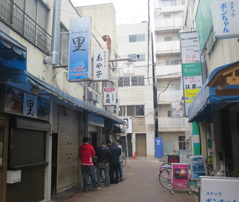 k-arakiya2.jpg