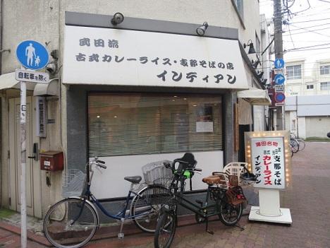 k-arakiya26.jpg