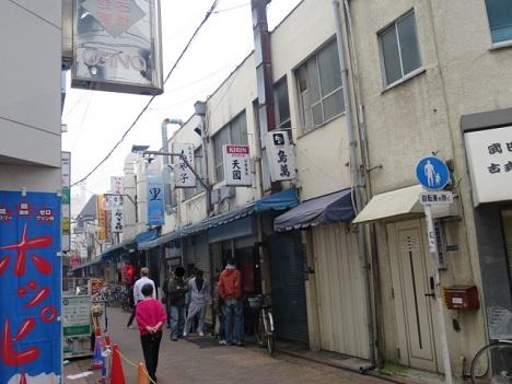 k-arakiya27.jpg