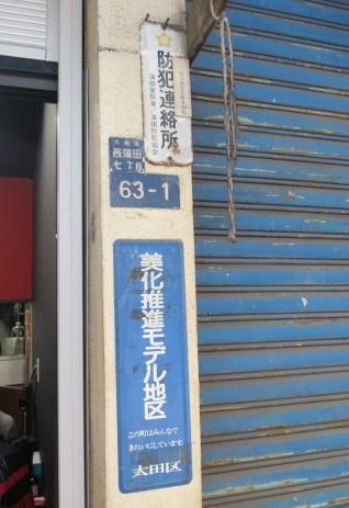 k-arakiya7.jpg