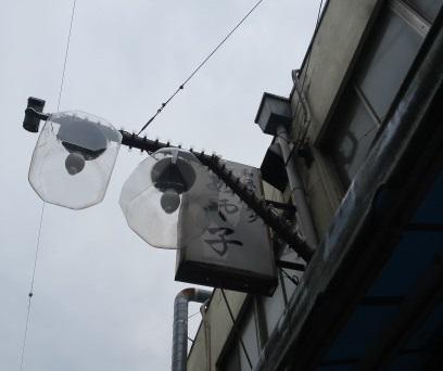 k-arakiya8.jpg
