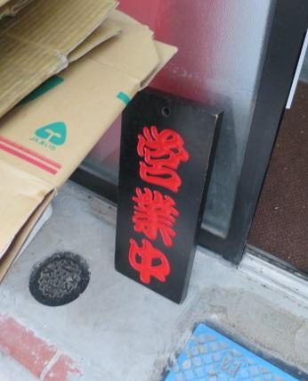 k-arakiya9.jpg