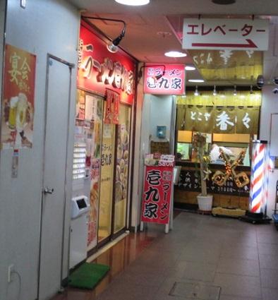 kanasan3.jpg