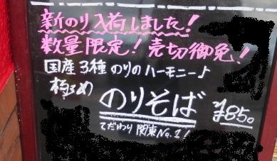 kiwa-nori1.jpg