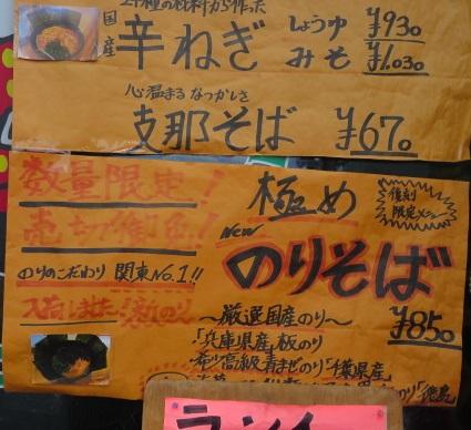 kiwa-nori3.jpg
