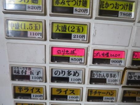 kiwa-nori5.jpg