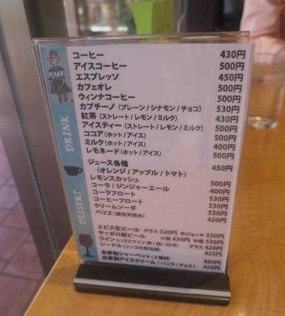 kokeshiya3.jpg