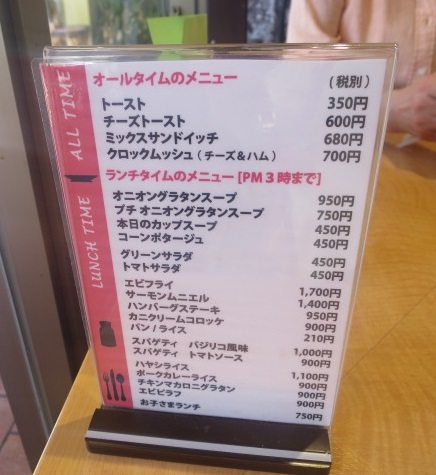 kokeshiya4.jpg