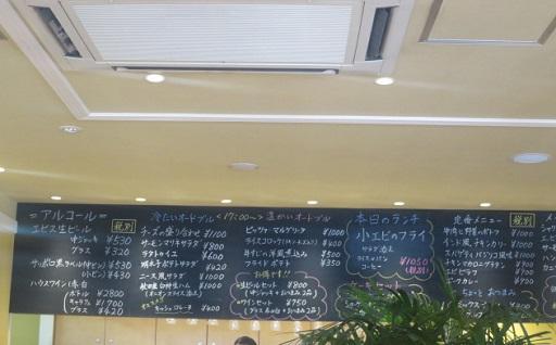 kokeshiya5.jpg