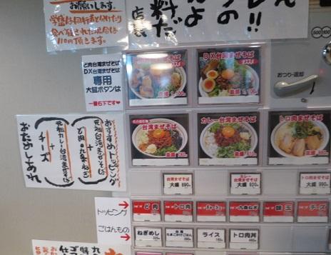 m-haruka19.jpg