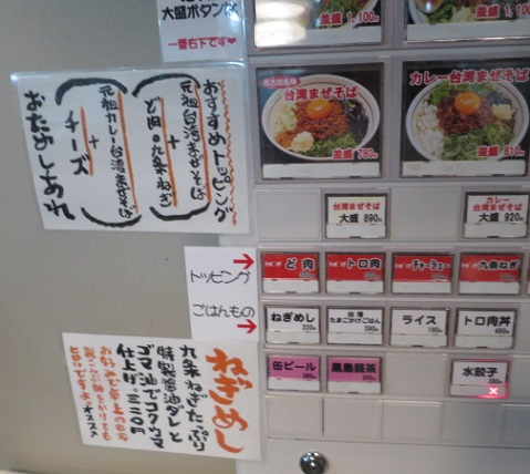 m-haruka20.jpg
