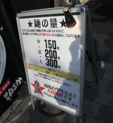 m-haruka3.jpg