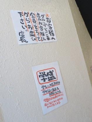 m-haruka9.jpg