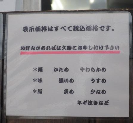 m-taika10.jpg